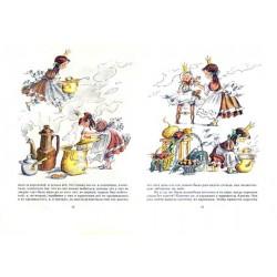 Волшебная сказка, принадлежащая перу Алисы Рейнберд, которой исполнилось семь