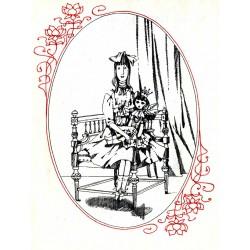 Шалунья-сестричка