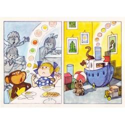 Вера и Анфиса в детском саду